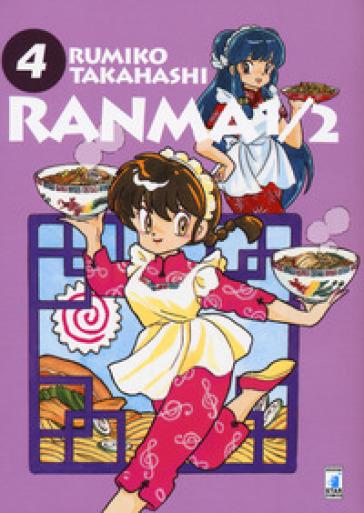 Ranma ¿. 4. - Rumiko Takahashi |