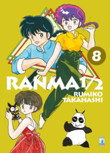 Ranma ¿. 8. - Rumiko Takahashi   Rochesterscifianimecon.com