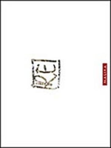 Re. Livelli atmosferici di natura artificiale. Catalogo della mostra (Milazzo, 20 maggio-10 giugno)