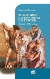 Re Salomone e il fenomeno dell