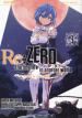 Re: zero. Starting life in another world. Truth of zero. 3.