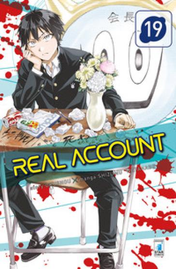 Real account. 19. - Okushou |