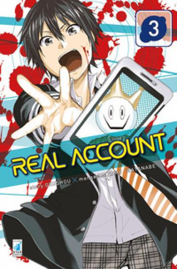 Real account. 3. - Okushou |