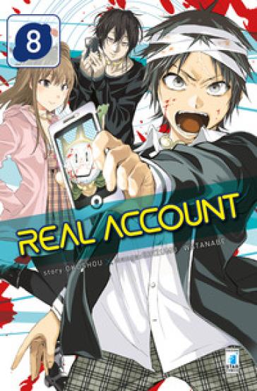 Real account. 8. - Okushou |