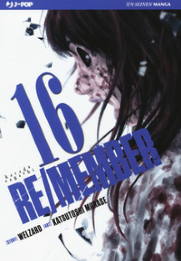 Re/member. Karada Sagashi. 16.