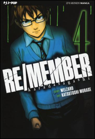 Re/member. Karada Sagashi. 4. - Welzard |