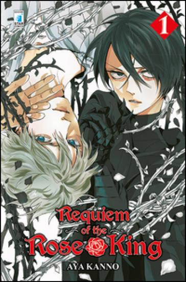 Requiem of the Rose King. 1. - Aya Kanno |