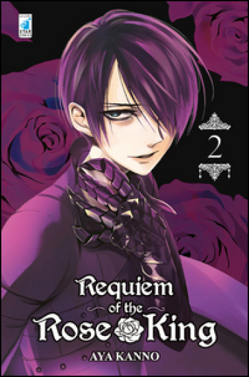 Requiem of the Rose King. 2. - Aya Kanno |