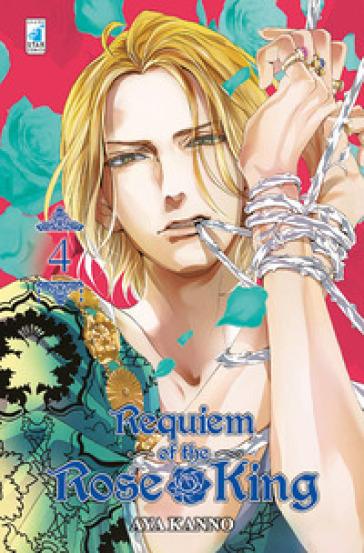 Requiem of the Rose King. 4. - Aya Kanno  