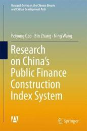 Research on China s Public Finance Construction Index System