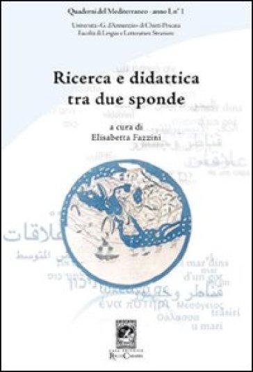 Ricerca e didattica tra due sponde - E. Fazzini | Rochesterscifianimecon.com