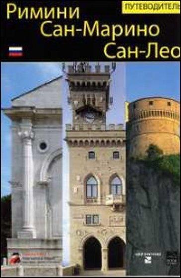 Rimini, San Marino, San Leo. Guida. Ediz. russa - O. Gunther |