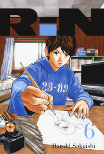 Rin. 6. - Harold Sakuishi |
