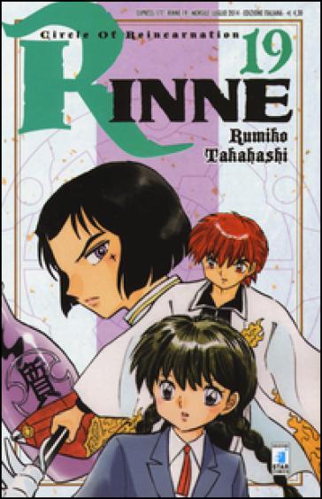 Rinne. 19. - Rumiko Takahashi   Jonathanterrington.com