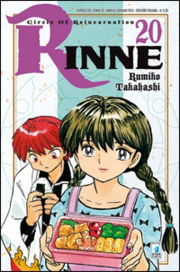 Rinne. 20. - Rumiko Takahashi | Rochesterscifianimecon.com