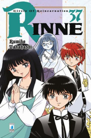 Rinne. 37. - Rumiko Takahashi | Jonathanterrington.com