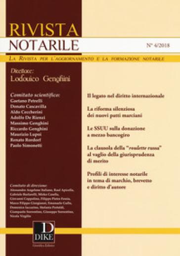 Rivista notarile (2018). 4.
