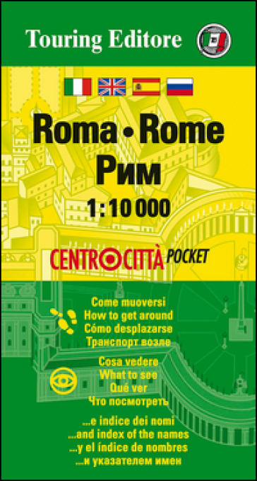 Roma 1:10.000. Ediz. multilingue