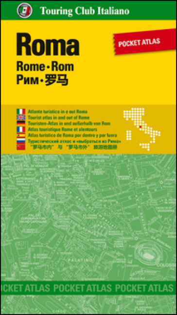 Roma. Pocket atlas. Ediz. multilingue