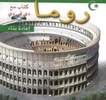 Roma ricostruita. Ediz. araba. Con DVD