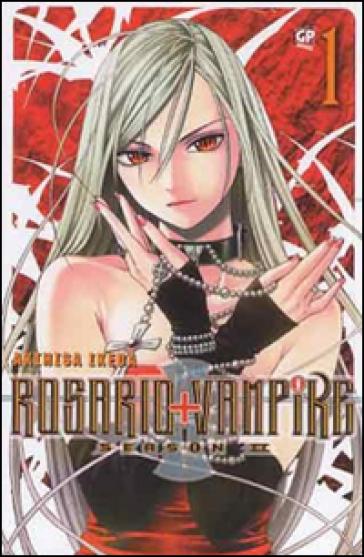 Rosario. Vampire. Stagione 2. 1. - Akihisa Ikeda   Rochesterscifianimecon.com