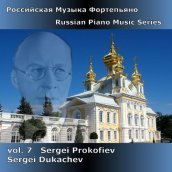 Russian piano music serie