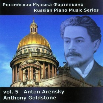 Russian piano music vol.5