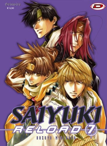 Saiyuki reload. 7. - Kazuya Minekura | Jonathanterrington.com