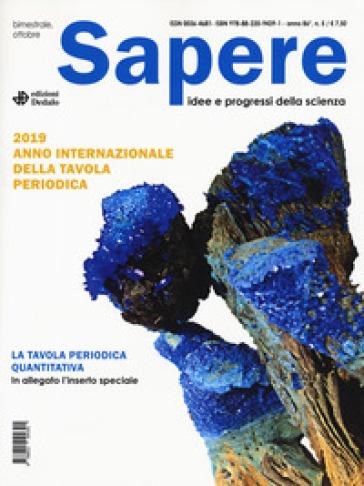 Sapere. Idee e progressi della scienza (2019). 5.