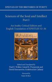 Sciences of the Soul and Intellect Part I