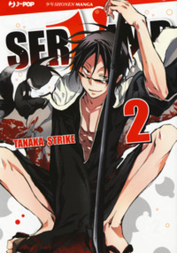Servamp. 2. - Strike Tanaka | Rochesterscifianimecon.com