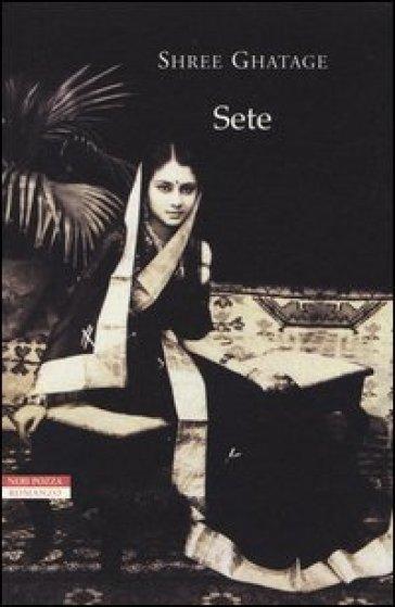 Sete - Shree Ghatage |