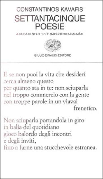 Settantacinque poesie - Konstantinos Kavafis | Kritjur.org