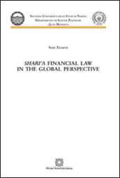 Shari a financial law in the global perspective