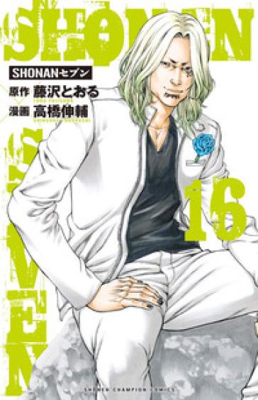 Shonan seven. 16. - Toru Fujisawa pdf epub