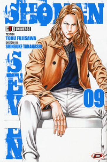 Shonan seven. 9. - Toru Fujisawa |