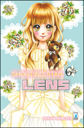 Shooting Star Lens. 6.