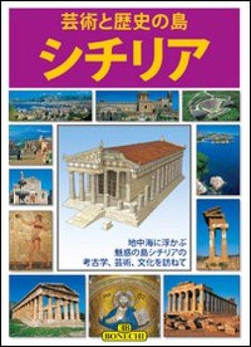 Sicilia. Ediz. giapponese