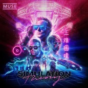 Simulation theory - Deluxe