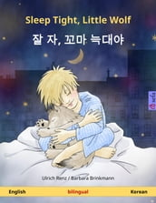 Sleep Tight, Little Wolf -  ,   (English - Korean). Bilingual children s book, age 2-4 and up