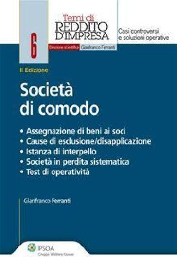 Società di comodo - Gianfranco Ferranti   Thecosgala.com