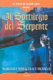 Sortilegio del serpente. Il ciclo di Death Gate (Il)
