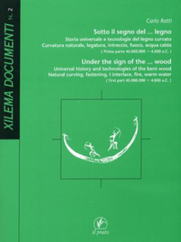 Sotto il segno del... legno. Storia universale e tecnologie del legno curvato - Carlo Ratti | Thecosgala.com