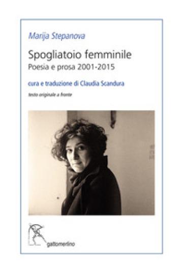 Spogliatoio femminile. Poesia e prosa 2001-2015. Ediz. italiana e russa - Marija Stepanova |