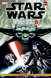 Star Wars The Empire Strikes Back Vol. 2
