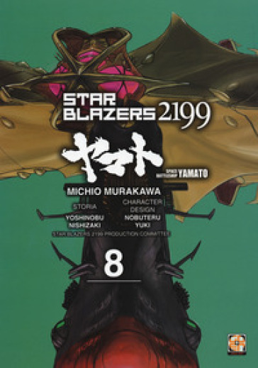 Star blazers 2199. Space battleship Yamato. 8. - Michio Murakawa |