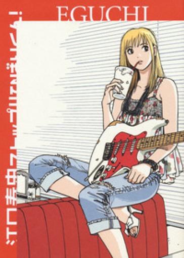 Stop!! Hibari-kun!. 1. - Eguchi Hisashi | Jonathanterrington.com