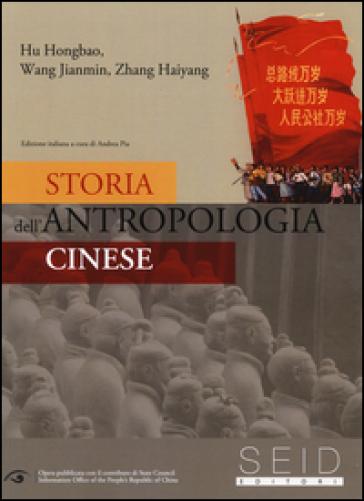 Storia dell'antropologia cinese - Hongbao Hu pdf epub