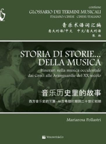 Storia di storie... della musica. Itinerario nella musica occidentale dai greci alle avanguardie del XX secolo. Ediz. bilingue - Mariarosa Pollastri |