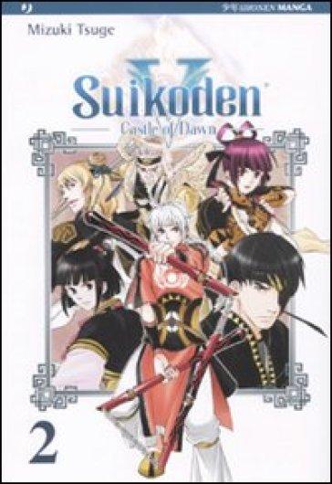 Suikoden V. Castle of dawn. 2. - Mizuki Tsuge |